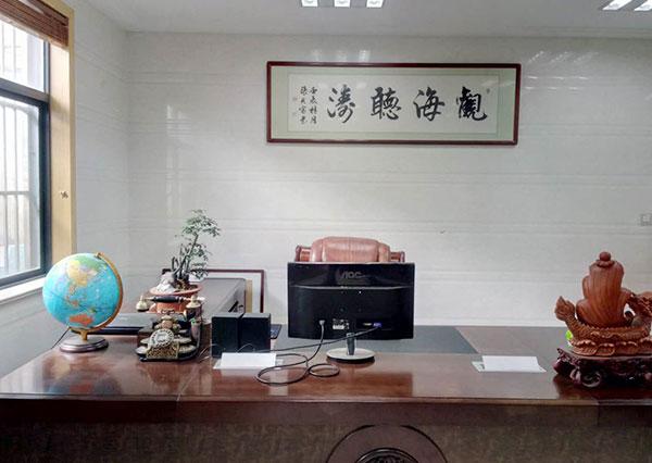 办公室一角-恒新焊割