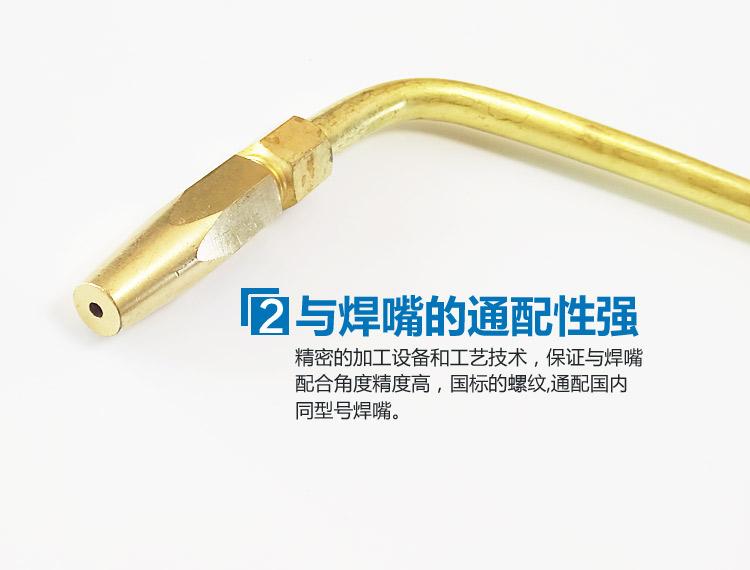 什么是冷焊法?恒新焊割来教您!