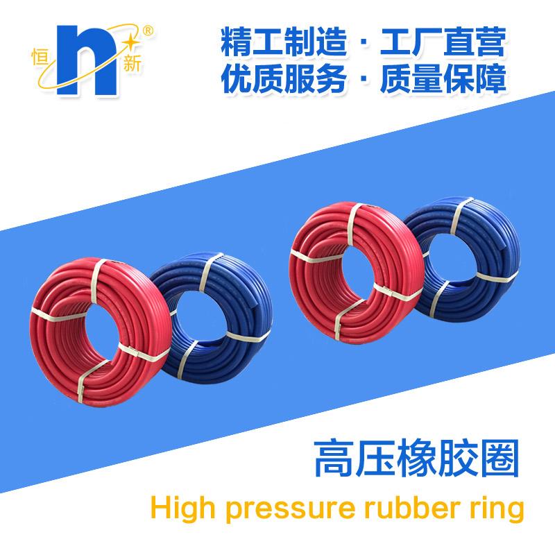 橡胶软管的安全使用